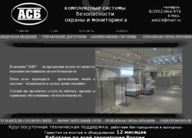 ittlog.ru