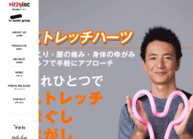 itty.co.jp