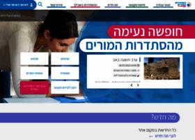 Itu.org.il
