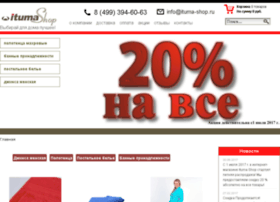 ituma-shop.ru