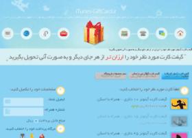 itunes-giftcard.ir