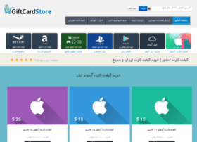 itunes-giftcard.net