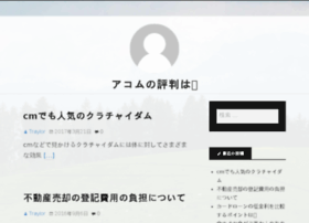 itupp2014.org