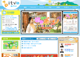 itv-ehime.co.jp