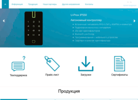 itvsystems.com.ua