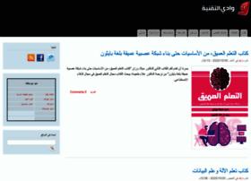 itwadi.com