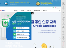 itwill.co.kr