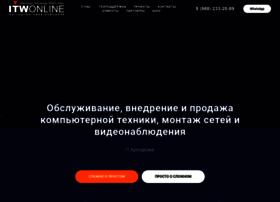 itwonline.ru