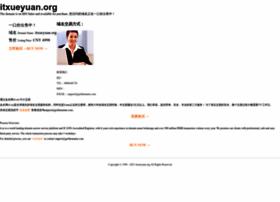 itxueyuan.org