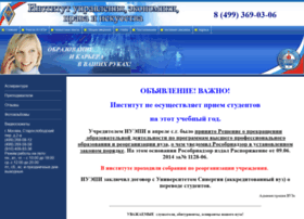 iuepi.ru