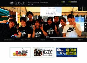 iuic.iwate-u.ac.jp