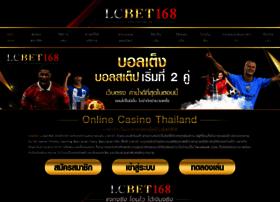 iv-holdings.com