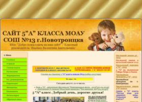 iva-2012.ru