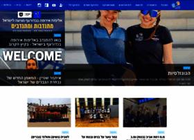 iva.org.il