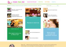 ivan-teas.ru