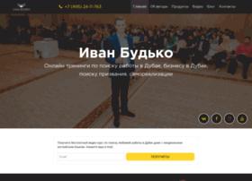 ivanbudko.e-autopay.com