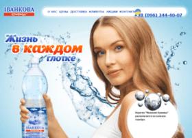 ivankovakrinica.ru