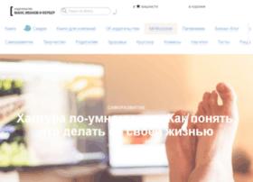 ivanov.mann-ivanov-ferber.ru