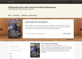 ivanovich-yuriy.ru