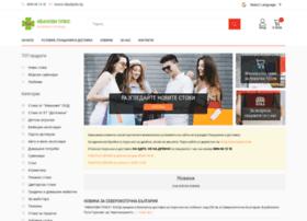 ivanoviplus.com