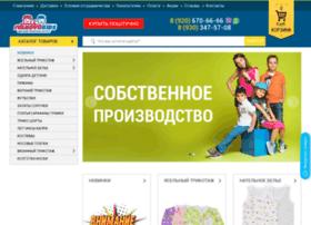 ivanovo-kids.ru