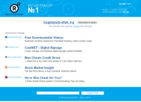 ivanovo-mn.ru