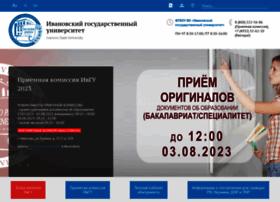ivanovo.ac.ru