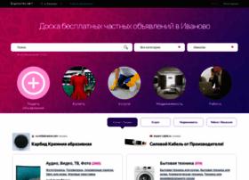 ivanovo.barahla.net
