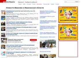ivanovo.bezformata.ru