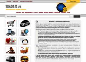 ivanovo.tradeis.ru