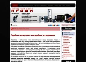 ivanovoexpertiza.ru
