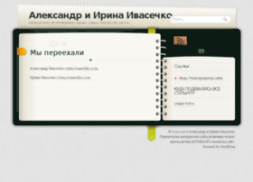 ivasechko.com
