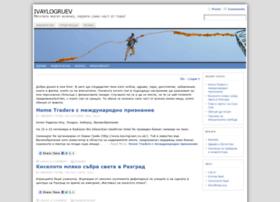 ivaylogruev.com