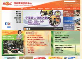 ivdc.vtc.edu.hk