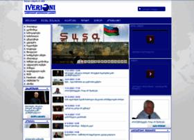 iverioni.com.ge