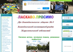 ivgimnazi.at.ua