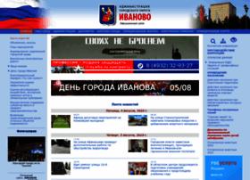 ivgoradm.ru