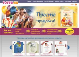ivite.ru