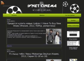 ivnet-cinema.ru