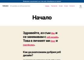 ivoivanov.net