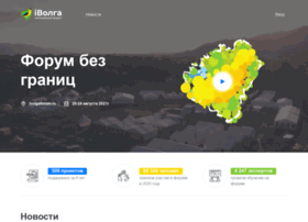 ivolgaforum.ru