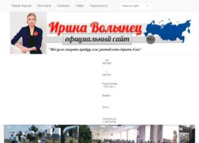 ivolin.ru