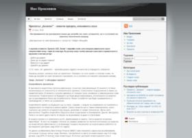 ivoprokopiev.com