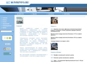 ivrinfo.ru