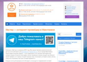 ivstar.net
