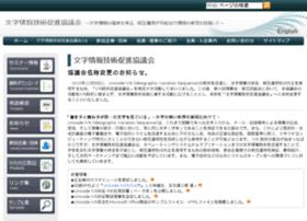 ivstpc.org