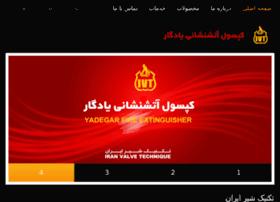 ivt-yadegar.com