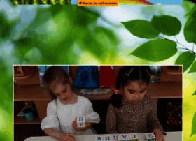 ivushka-baik.ru