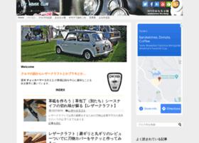 ivyhc.com