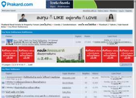 ivyriver.prakard.com